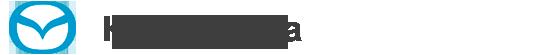 Mazda Клуб - Форум общения автовладельцев Mazda